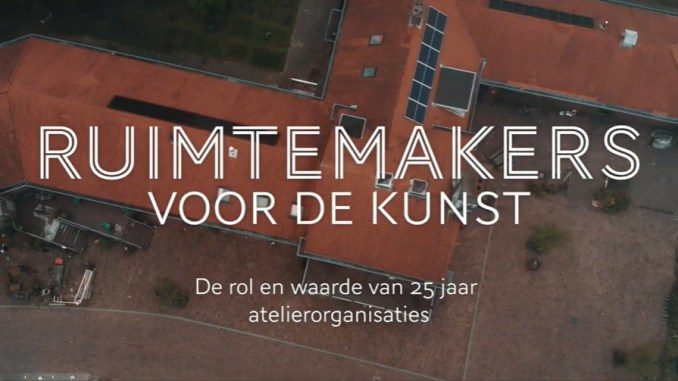 Documentaire - Ruimtemakers voor de kunst