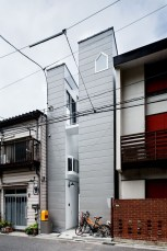 This Japanese House Looks Peculiar But Beautiful 09
