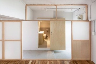 Partition Inspirations For Minimalist House 40