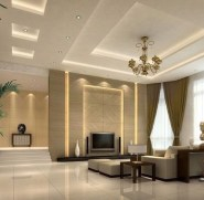 Unusual Ceiling Designs Ideas For Living Rooms45
