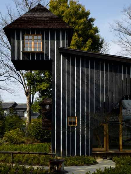 Modern Japan Architecture By Terunobu Fujimori Unknown