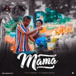 AUDIO + VIDEO: Network - Mama