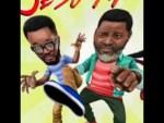 Mike Abdul Ft. Puffy Tee, Bidemi Olaoba – Jesu Mi Da