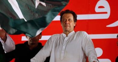 Imran Khan's Victory - Imran Khan Prime Minister - Pakistan Elections 18