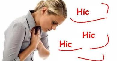 get rid of hiccups quiclkly