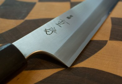 How to Use a Top Professional Boning Knife