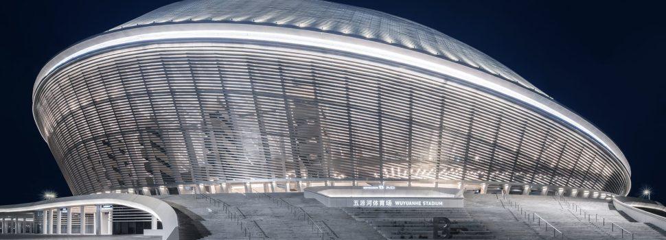 Wuyuanhe Stadium Wins German Lighting Design Award