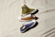 Photo of Pet el nuevo material de Converse