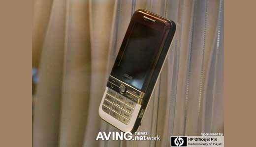 ASUS V90 Phone
