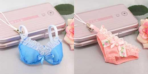 Sexy Underwear Cell Phone Strap