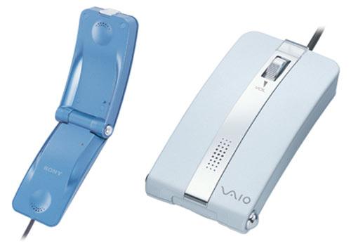 sony-vaio-mouse-trendy-gadget