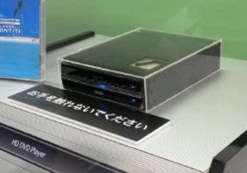 toshiba-in-car-hd-dvd-player-trendy-gadget