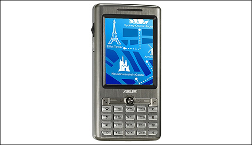 Asus GPS smartphone P527