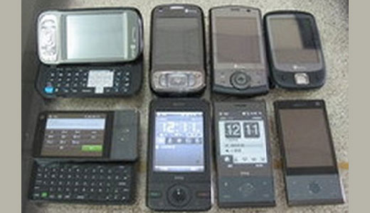 HTC Touch Diamond, HTC Touch Pro (Raphael) and HTC Touch Dual Pro coming