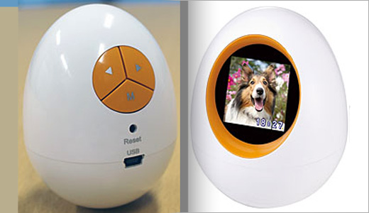 Egg-Shaped Digital Photo Frame