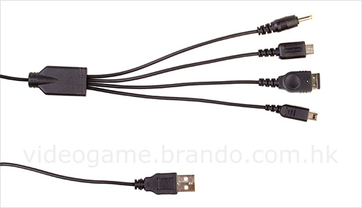 7-in-1 USB Charging Cable