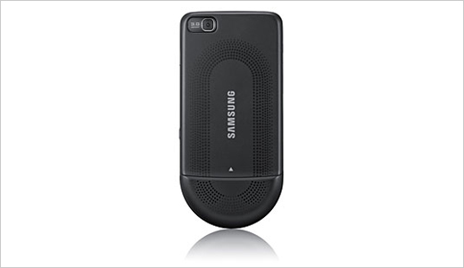 samsung beat disc