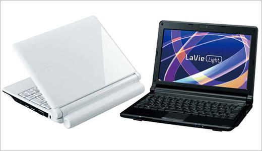 lavie-light-new-netbook1.jpg