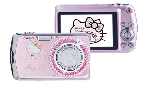 casio-z2-x-hello-kitty-2.jpg