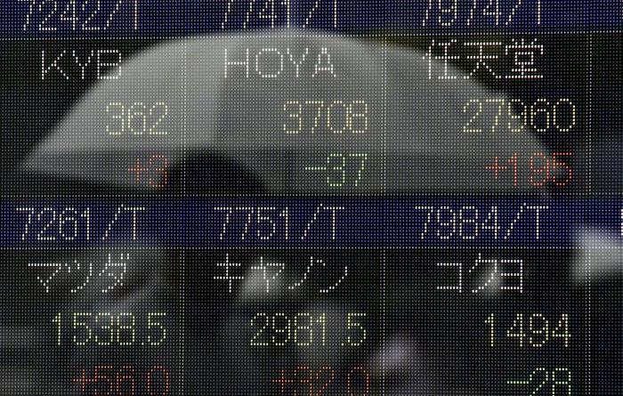 Borsa Tokyo, apertura in rialzo (+1,38%)