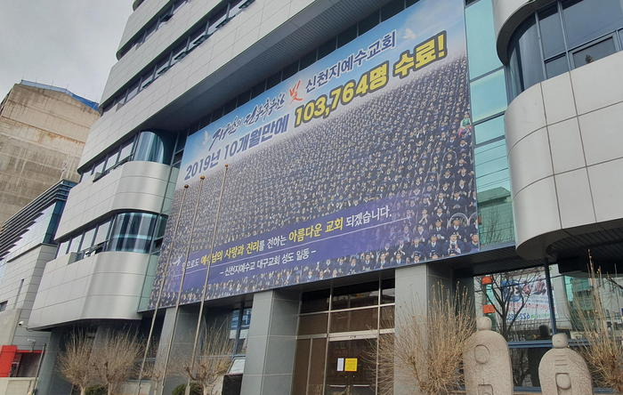 Virus, Sud Corea: nuovi casi in aumento