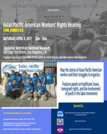 Apala-workersrightshearing-4-9-11-flyer1
