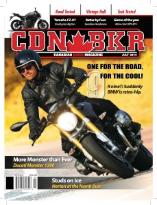 cb_cover_july2014