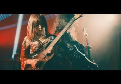 Frédéric Leclercq et Saki dévoilent le projet Amahiru, un single en vidéo
