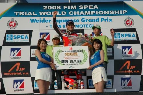 Victoire en 2008 © Team HRC
