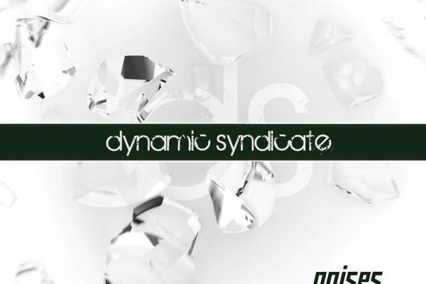 Dynamic Syndicate - Noises - Tribe Online Magazin