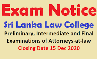 Exam Notice : Sri Lanka Law College