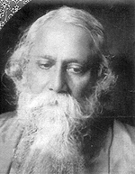 shree tagore