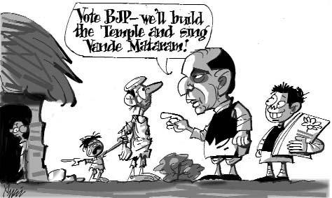 Vote BJP