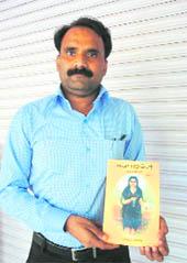 Pandit Rao Dharennaver