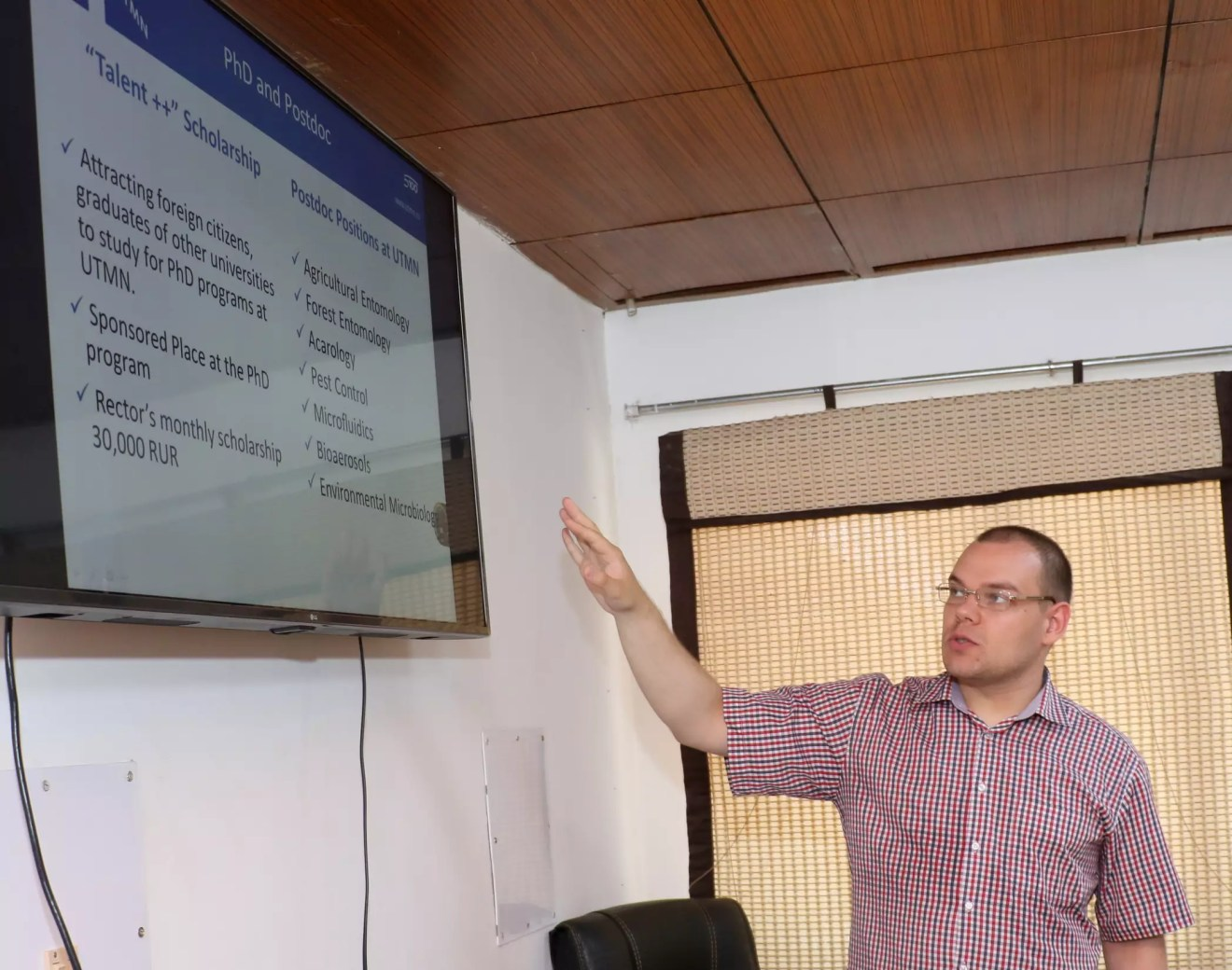 Dr Dmitrii N. Gabyshev from the University of Tyumen, Siberia, Russia visits Panjab University