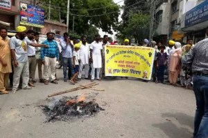 Water Supply and Sanitation workers protest for better working conditions