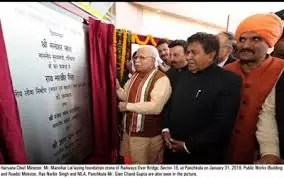Haryana Chief Minister, Manohar Lal today inaugurated a Rest House of Public Works Department Panchkula Sector-1 in