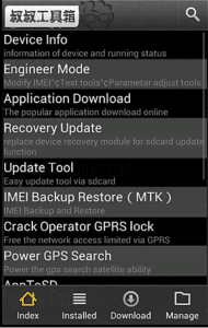 change-imei-number-in-mtk-chipest-android-devices