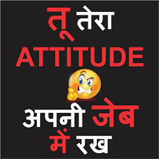 Whatsapp DP Attitute