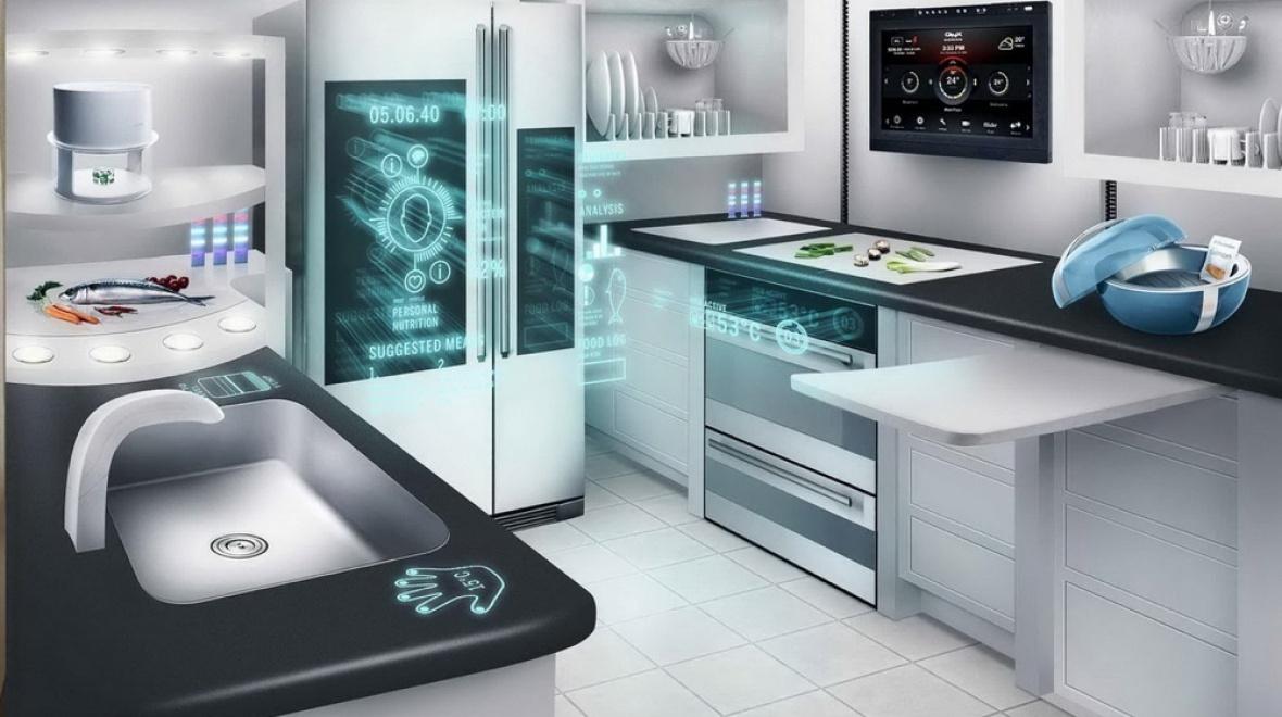 Smart Home Inside Look