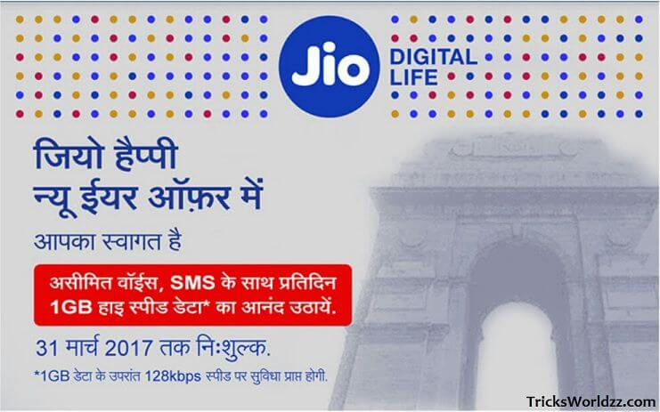 Reliance Jio Free Unlimited Internet 3 Hours