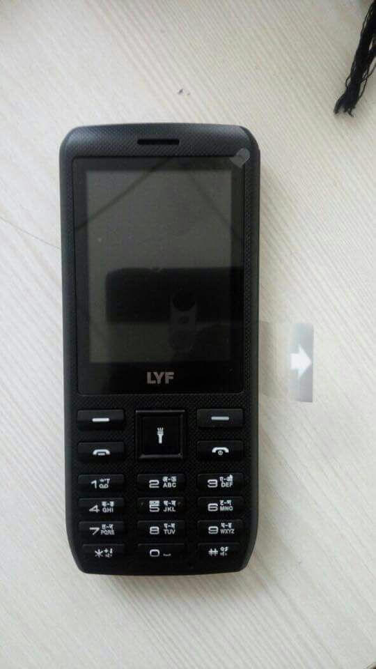 Reliance Jio 4G VoLTE Feature Phone LYF Brand