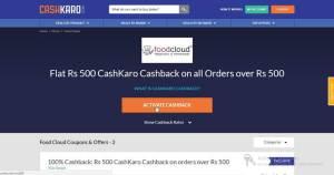 Activate Cashback