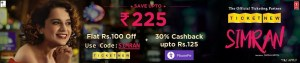 Flat Rs 100 Off TicketNew Promo Codes
