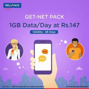 Get 1GB Free Internet Data Daily Reliance 4G @ ₹ 147