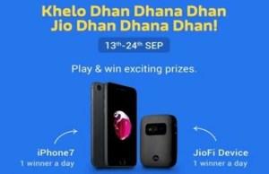 Win iPhone 7 Khelo Flipkart Dhan Dhana Dhan Contest