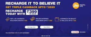 Get Benefits Worth Up to Rs. 2,599 on Recharges of Rs. 399 and Above Jio Offers