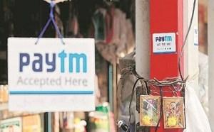 PayTM Get Free Rs 10 Cashback on Rs 15