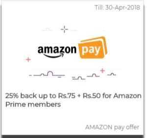 RedBus Offer Mobile Recharge 25% Instant Cashback + Rs. 50 extra for Amazon Prime members