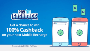 Paytm Cashback offers, promo codes and offers 2019. Free Mobile Recharge Vendors 2019